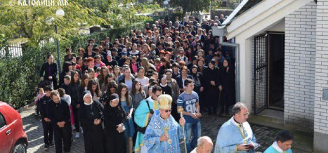 Прославен празникот на Марија од Назарет во Радово