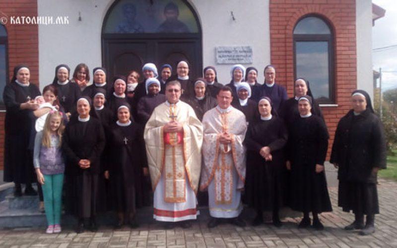 Духовна средба на богопосветените лица во Петралинци