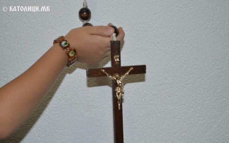 Струмица: Молитвен предизвик