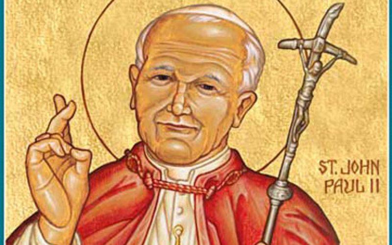 Свети Иван Павле II: Навестувач на Божјото милосрдие