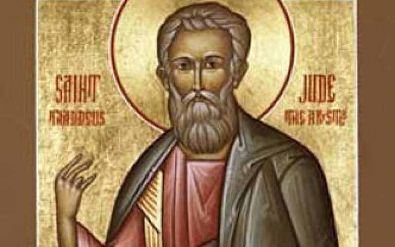 Свети Јуда Тадеј