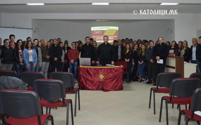 """Средба на тема: """"Бежанците, Бегалците и Мигрантите дел од животот на Црквата"""""""