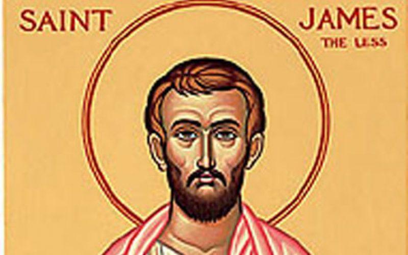 Свети апостол Јаков Помладиот