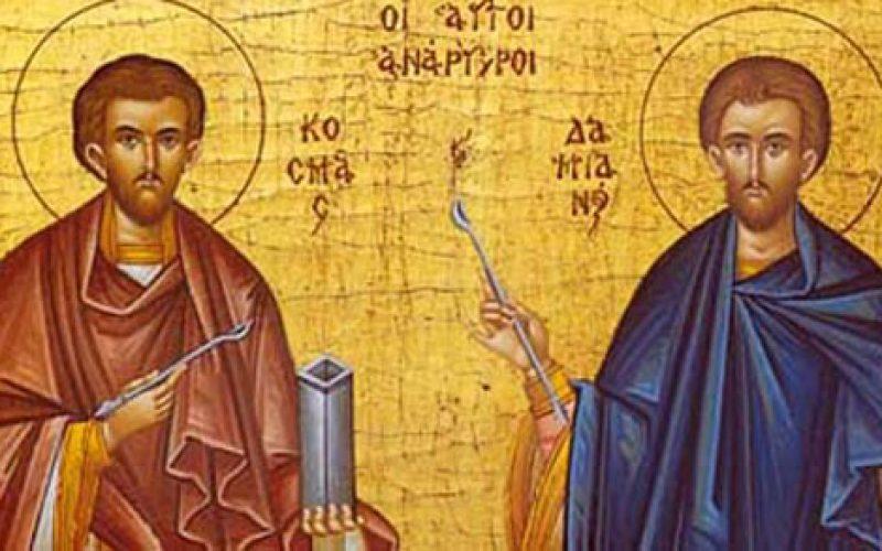 Свети Кузман и Дамјан – лекари кои ги лекувале телата за да спасуваат души