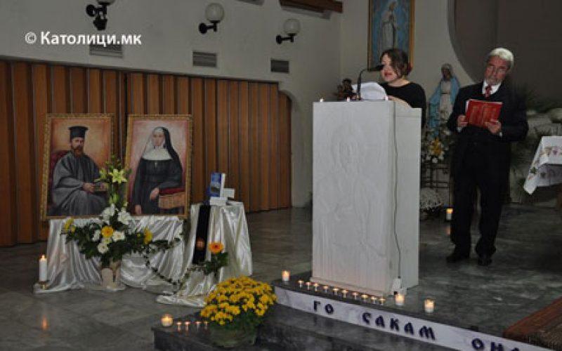 """Во Скопје промовирана книгата """"Благородното дело на отец Јосиф и на сестра Еврозија Алоати"""""""