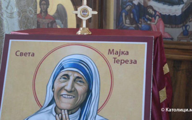 """Парохиската сала во црквата свети """"Иван Крстител"""" – Струмица посветена на Света Мајка Тереза"""