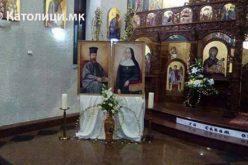 """Промоција на книгата """"Благородното дело на отец Јосиф и сестра Еврозија Алоати"""" во Струмица"""