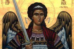 Собор на свети Архангел Михаил