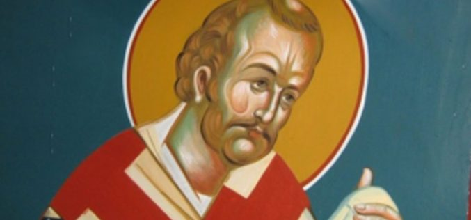 Свети Иван Златоуст