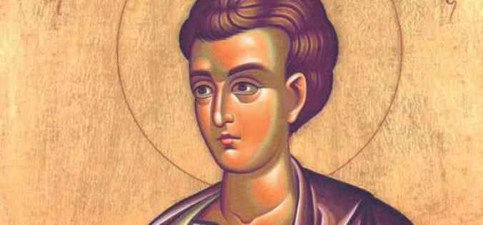 Свети апостол Филип