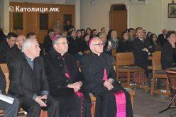Поздравен говор на Н.В.П. монс. д-р Киро Стојанов по повод 25 годишниот јубилеј на Македонски Каритас