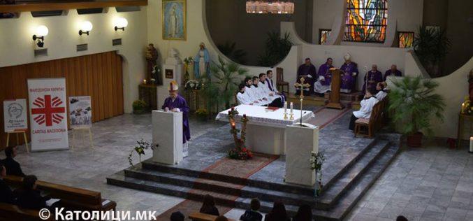 Света Миса по повод сребрениот Јубилеј на Македонски Каритас