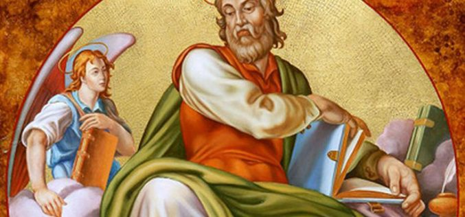 Свети апостол и евангелист Матеј
