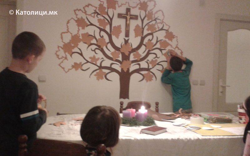 Божиќниот пост во семејството со стеблото на Јесеј