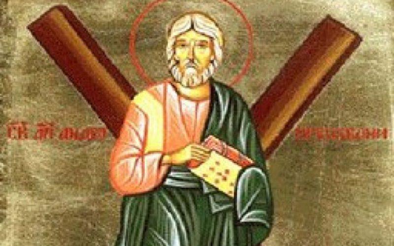Свети Андреј – првиот апостол повикан од Исус