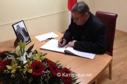 Бискупот Стојанов во посета на амбасадата на Руската Федерација