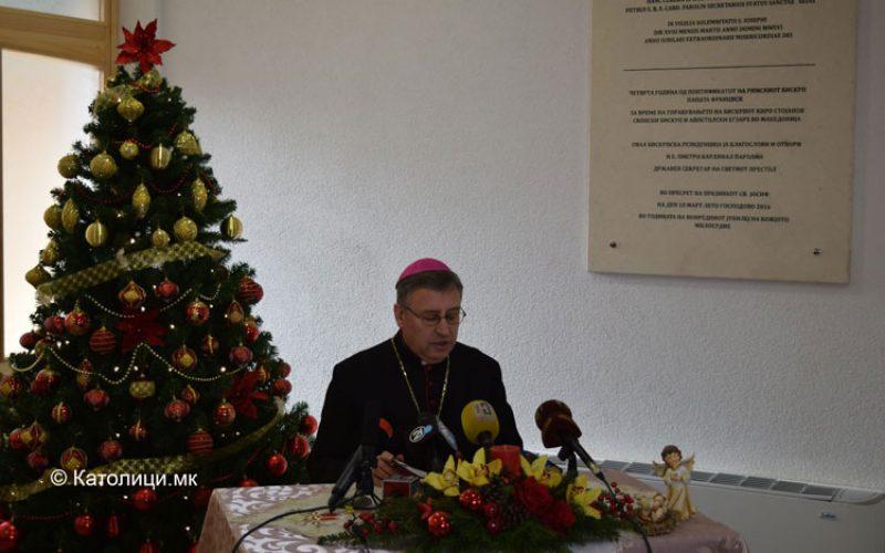 Божиќна честитка на Н.В.П. монс. д-р Киро Стојанов, Скопски бискуп и Апостолски егзарх во Македонија