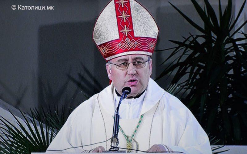 Божиќна порака на на Н.В.П. монс. д-р Киро Стојанов, Скопски бискуп и Апостолски егзарх во Македонија
