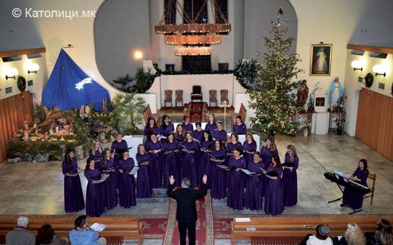 Скопје: Божиќен концерт во изведба на Женскиот младински хор