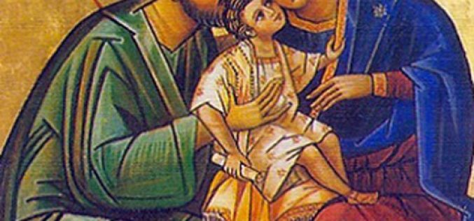 Собор на Пресвета Богородица – Празник за Светото Семејство