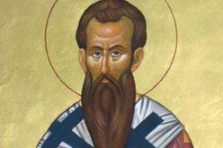 Свети Василиј – епископ и црковен отец
