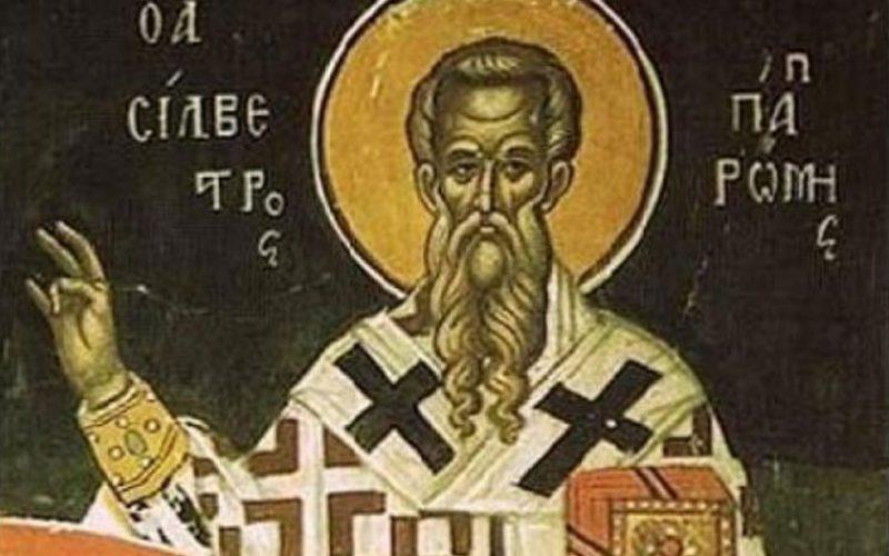 Свети Силвестер, папа