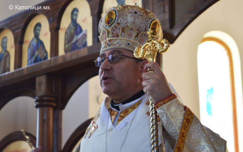 Најава: Епископот Стојанов на Богојавление ќе служи Литургија во црквата Свети Иван Крстител – Струмица