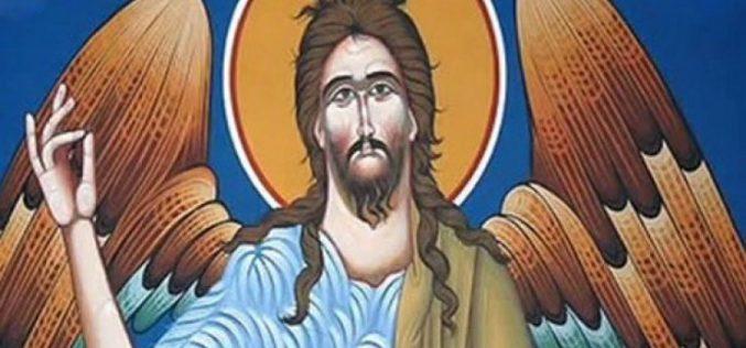 Свети Иван Крстител