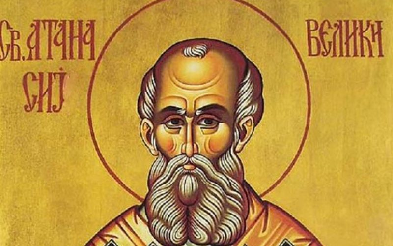 Свети Атанасиј – епископ и црковен отец