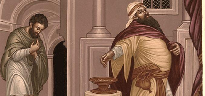 Запрашај се на кого си посличен: На митарот или фарисејот?
