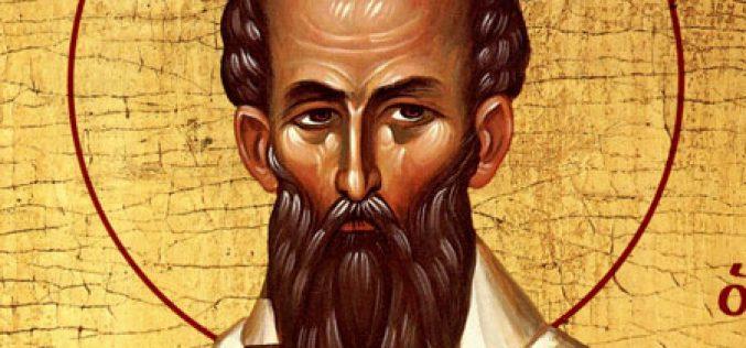 Свети Григориј Богослов