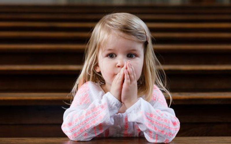 Како да молиме: Оче наш…
