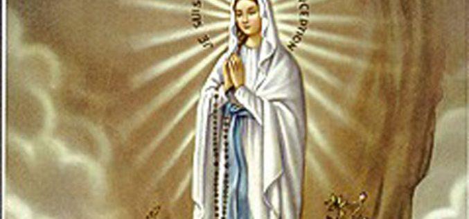 Пресвета Богородица Лурдска
