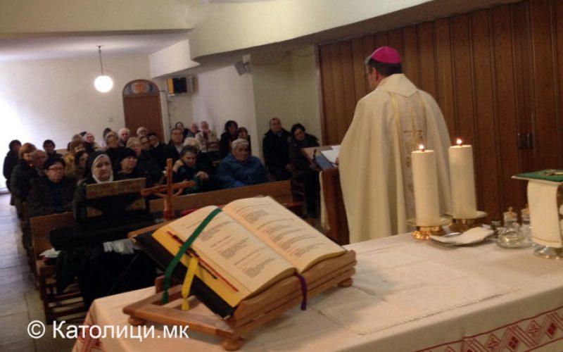 Средба на болни и стари лица во Скопската парохија