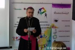Епископот Стојанов освети Центар за лица со посебни потреби во Гевгелија