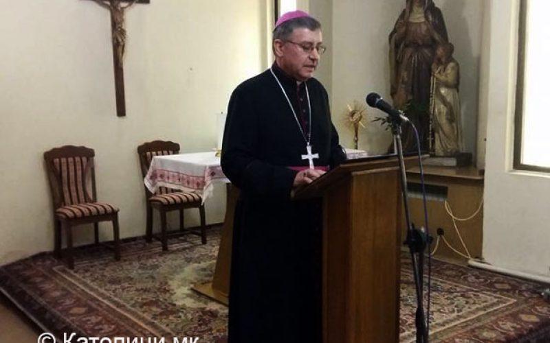 Молитва и пост – Предавање на Н.В.П. д-р Киро Стојанов на средбата со духовенството