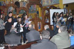 Радово: Средба на млади од Апостолскиот егзархат