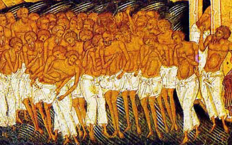 Свети 40 маченици во Севастија