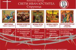 """Католичка парохија """"Свети Иван Крстител"""" – Струмица"""