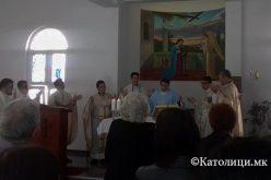"""Католичка Црква """"Свето Благовештение"""" – Штип"""