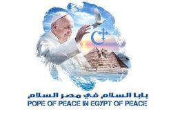 Објавена програмата за патувањето на Папата во Египет