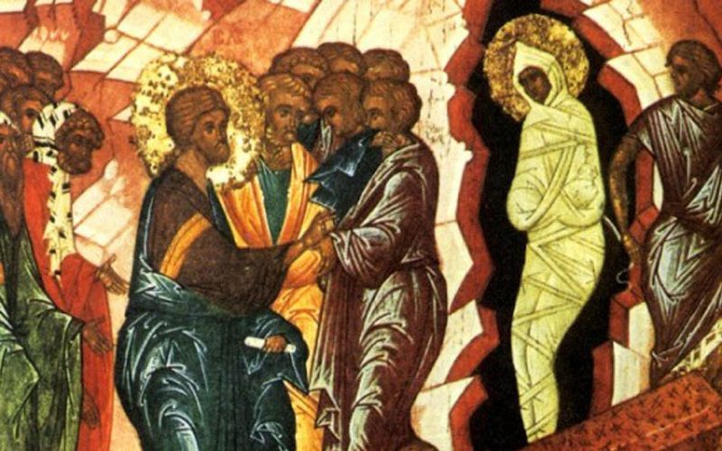 Лазарова сабота: Не бесмртност, туку воскресение