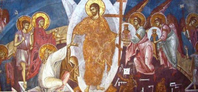 Христос воскресе – навистина воскресе!