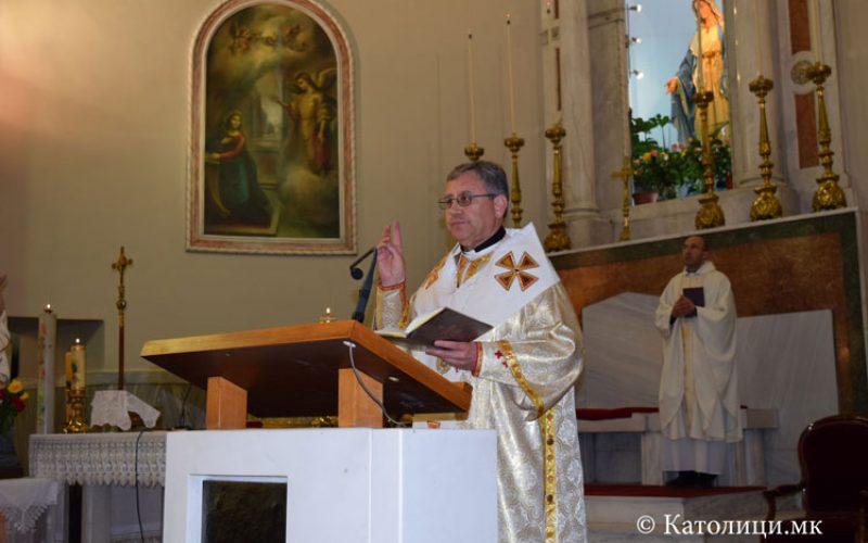 Проповед на владиката Стојанов на поклонението на сестрите Евхаристинки во Солун