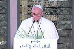 Говорот на Папата Фрањо на универзитетот Ал-Азхар