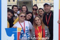 Млади од Македонија на средба во Вуковар