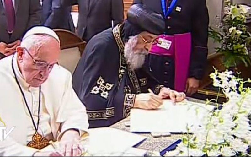 Католиците и Коптите меѓусебно го признаа Крштението