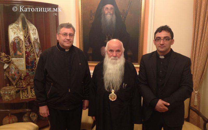 Средба на бискупот Стојанов со г. Тимотеј во Охрид