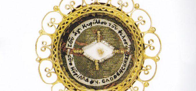 Најава: Моштите на свети Кирил во Петралинци