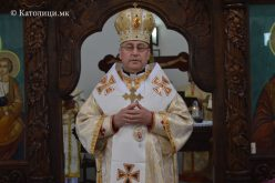 Проповед на епископот Стојанов на празникот Свети Кирил и Методиј